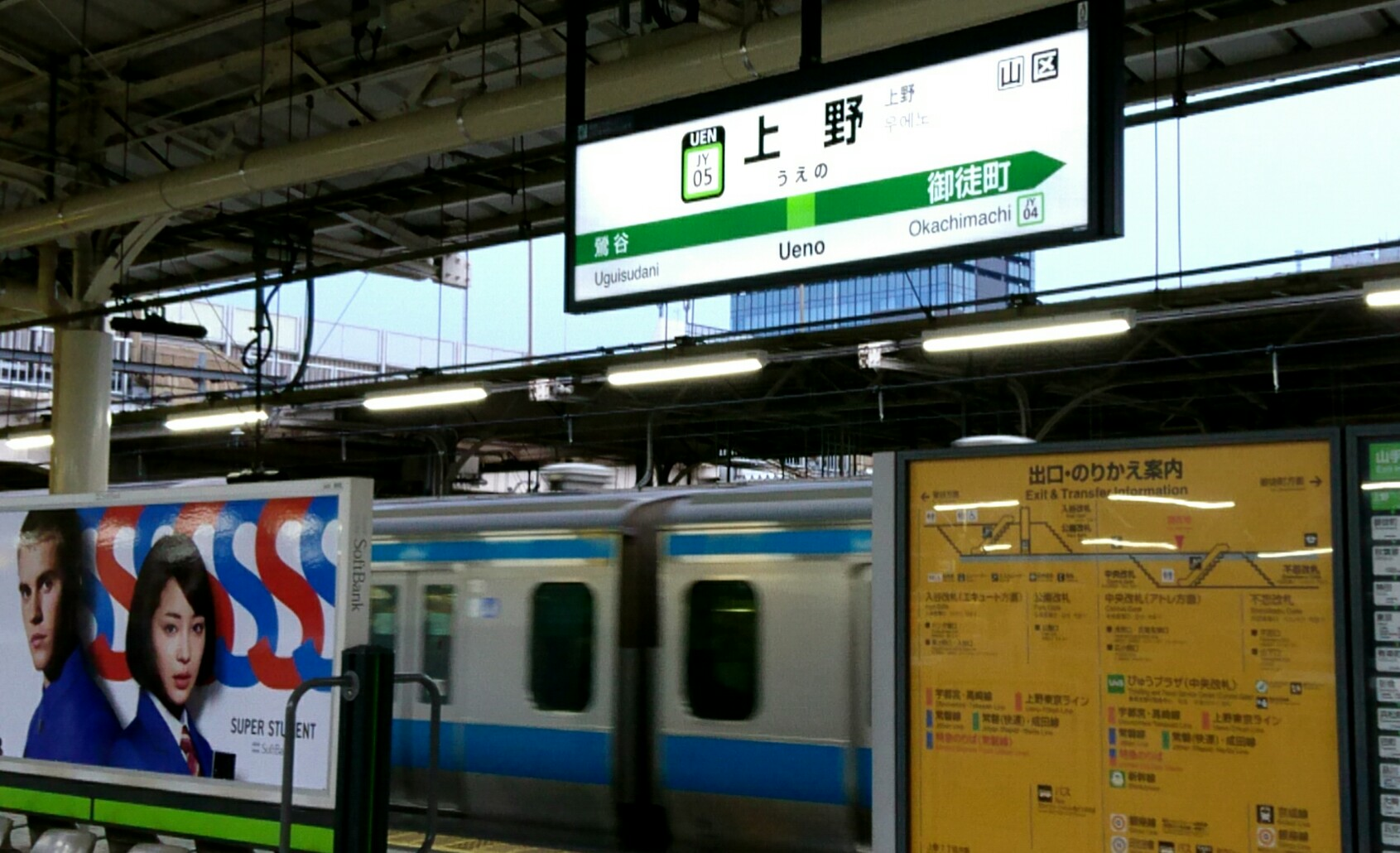 朝の上野駅