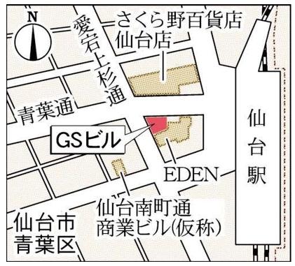 仙台駅前空洞化?