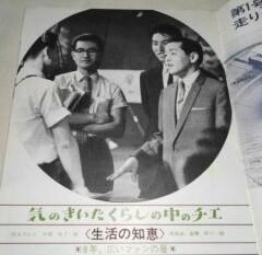 酒井広さんの訃報