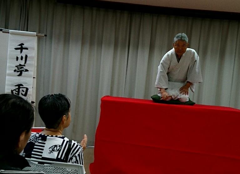 千川亭落語会グラフィティ