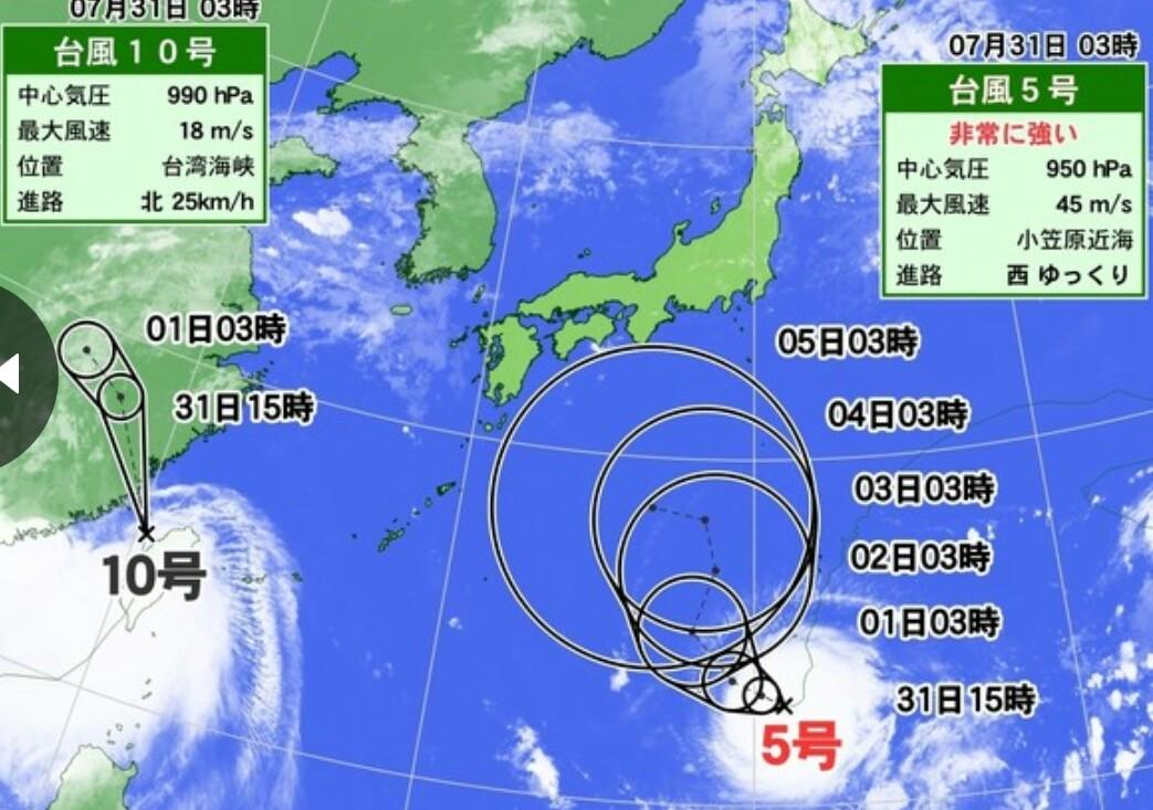 台風が来る?
