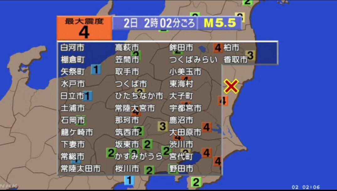 夜中の地震