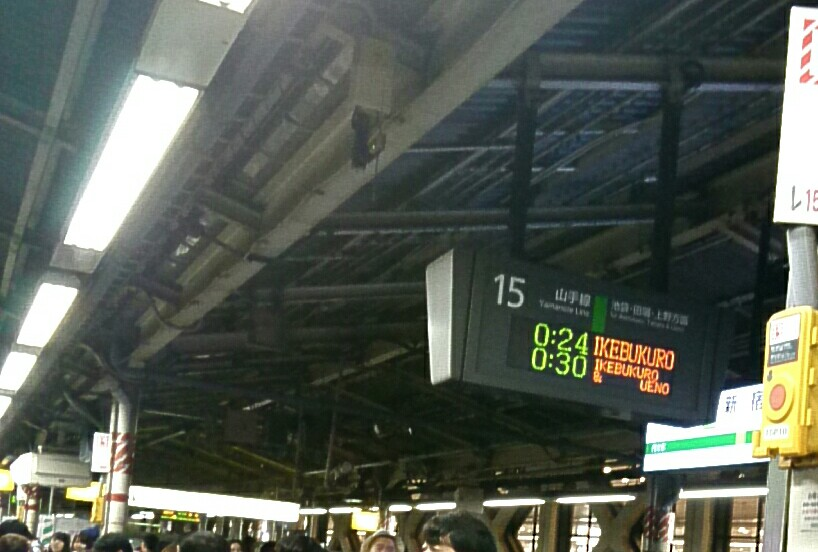 最終電車なのに