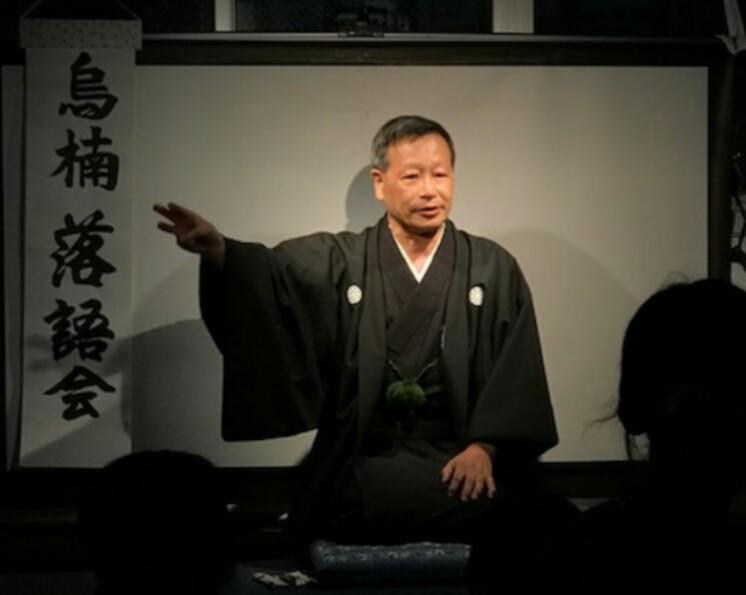 千早亭永久in烏楠