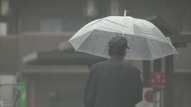 仙台も雨、雨・・・