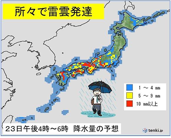 日本列島炎上?