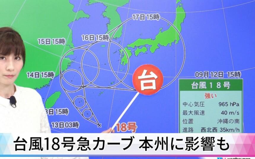 台風が向かって来る?