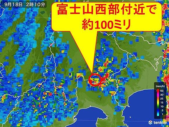 富士山西部で大雨?