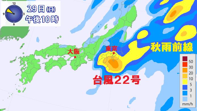 台風は明日の夜