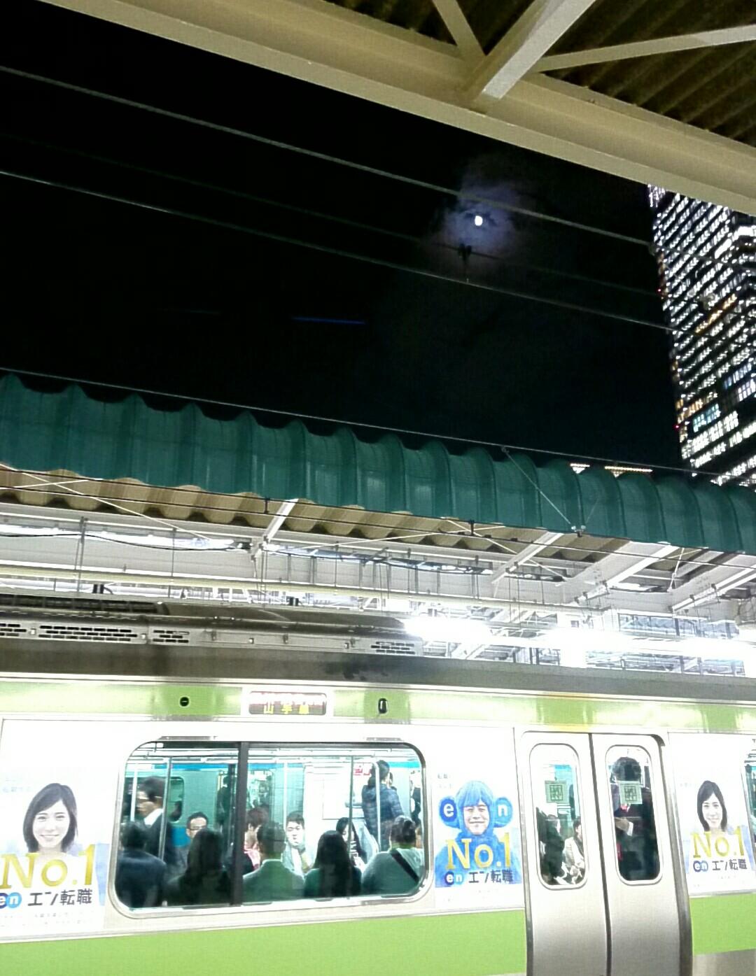 東京駅のホームから
