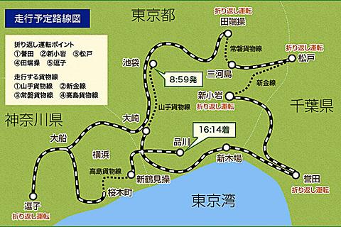 都会の貨物線の旅
