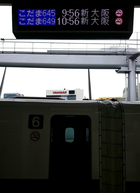 新幹線こだま自由席