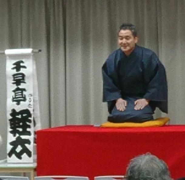 軽太さん「雛鍔」