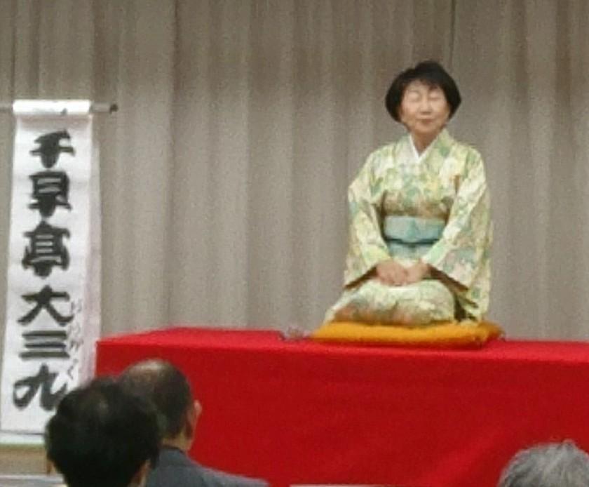 千早亭落語会グラフィティ