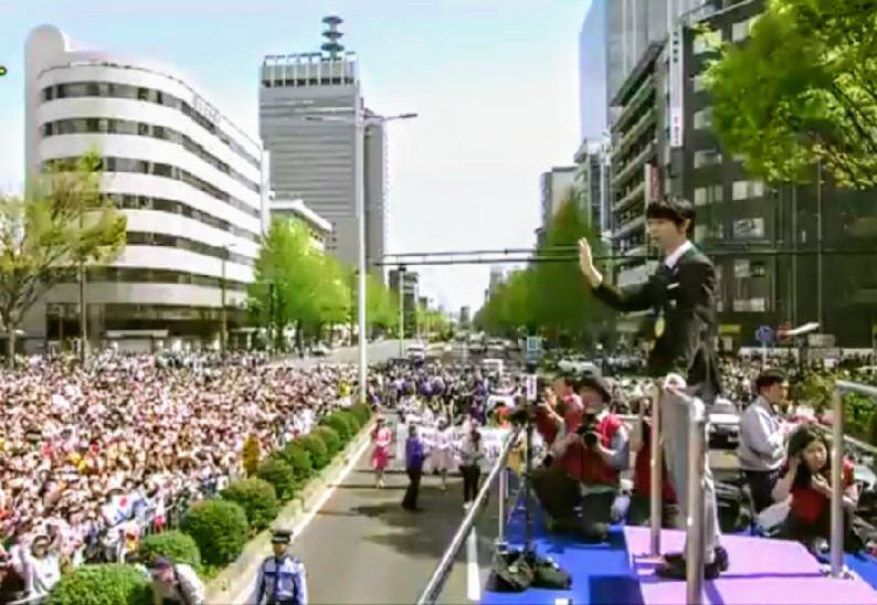 五輪連覇祝賀パレード