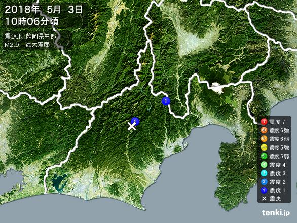 静岡県中部で地震
