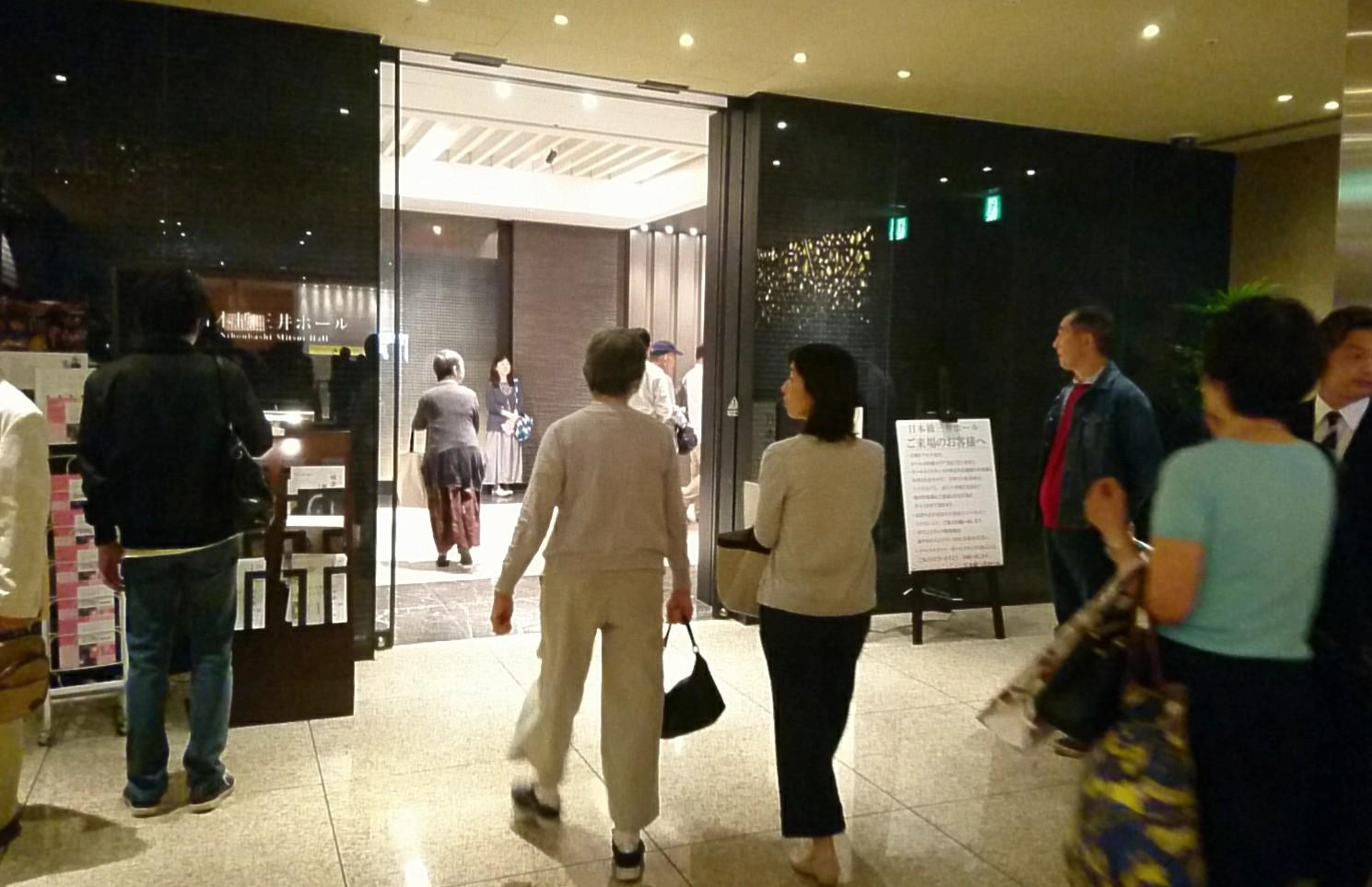 日本橋三井ホールへ