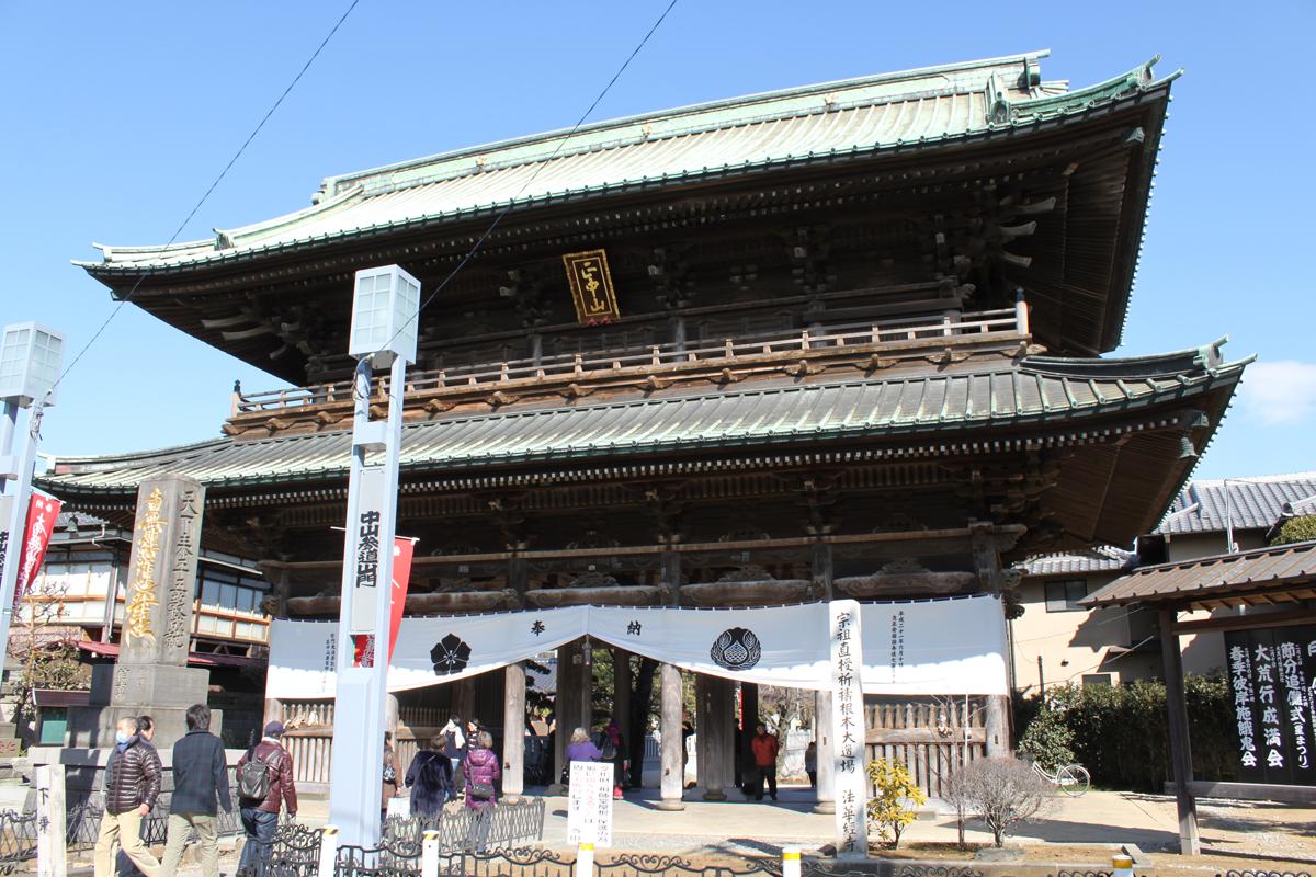 中山競馬場と中山法華経寺