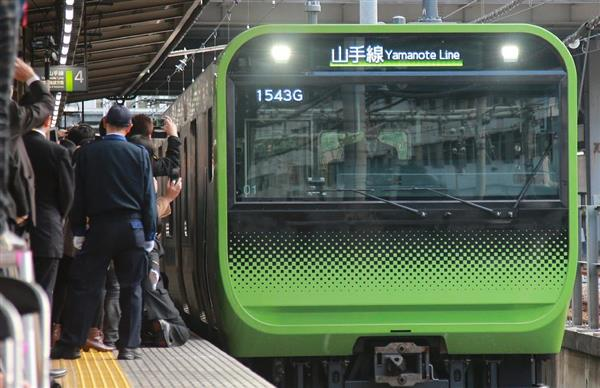 山手線新駅の名称