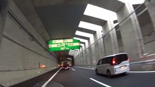 松戸インターチェンジ
