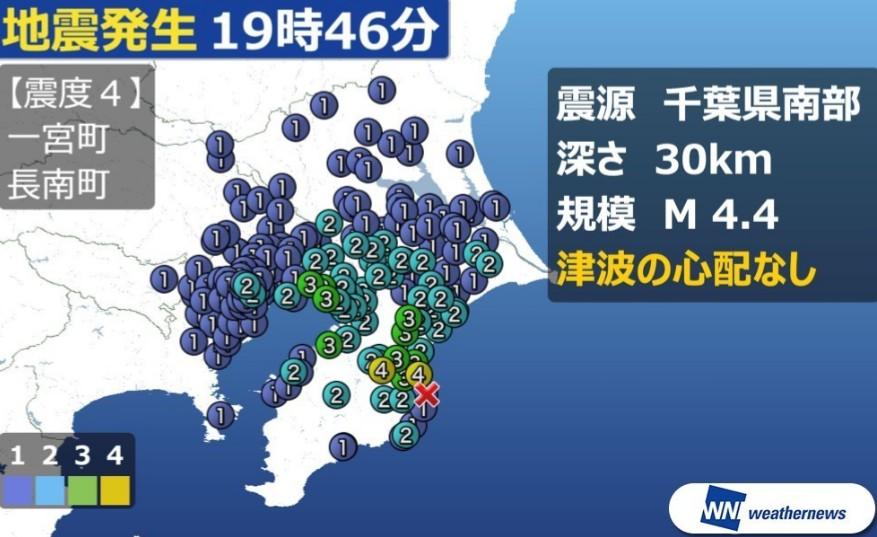 千葉県で地震