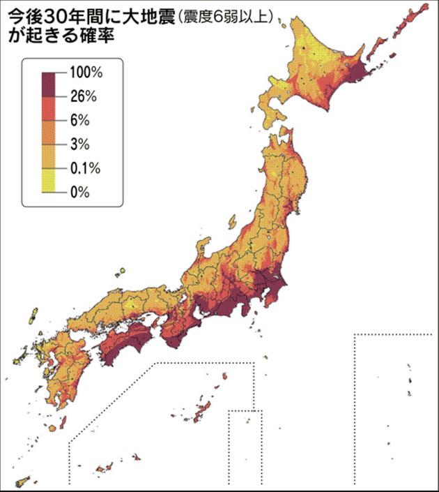 地震確率予測地図