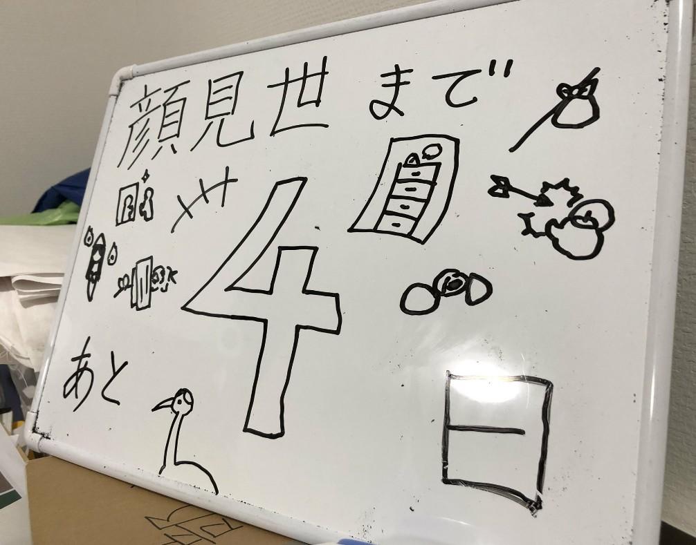 新入生顔見世落語発表会