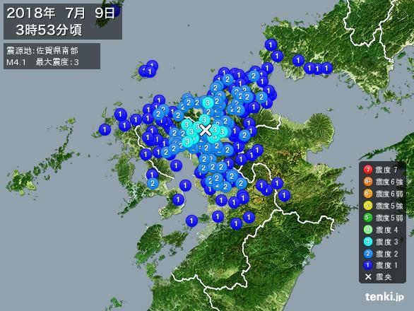 今度は地震が・・