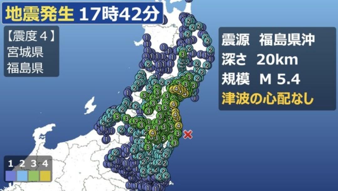 東北地方で地震