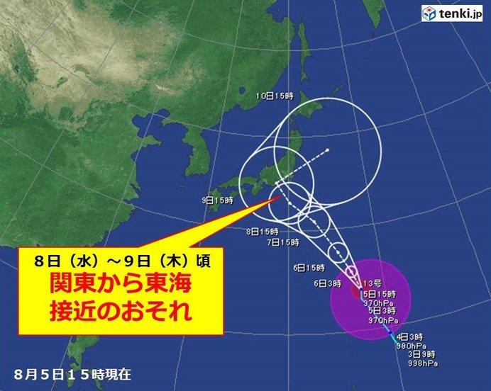 台風来るよ