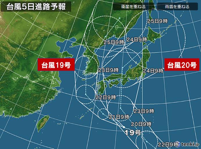 タンデム台風?