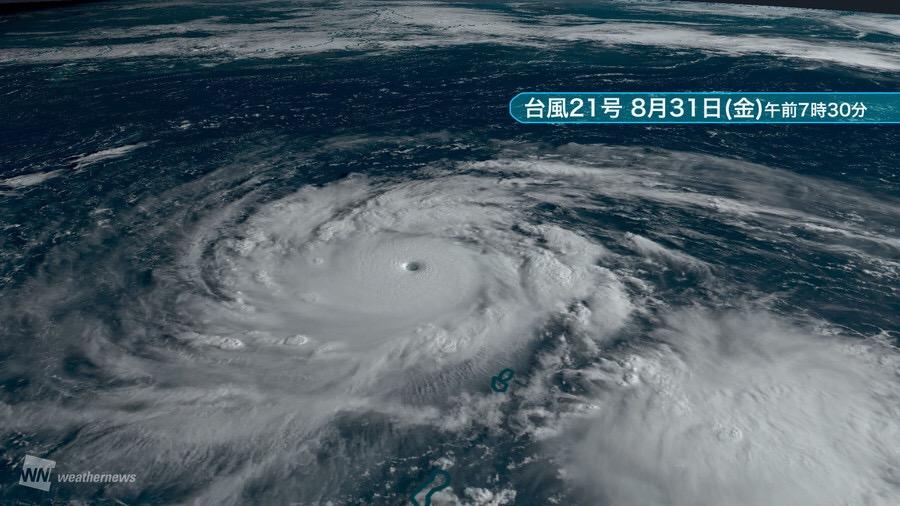 台風21号の動向