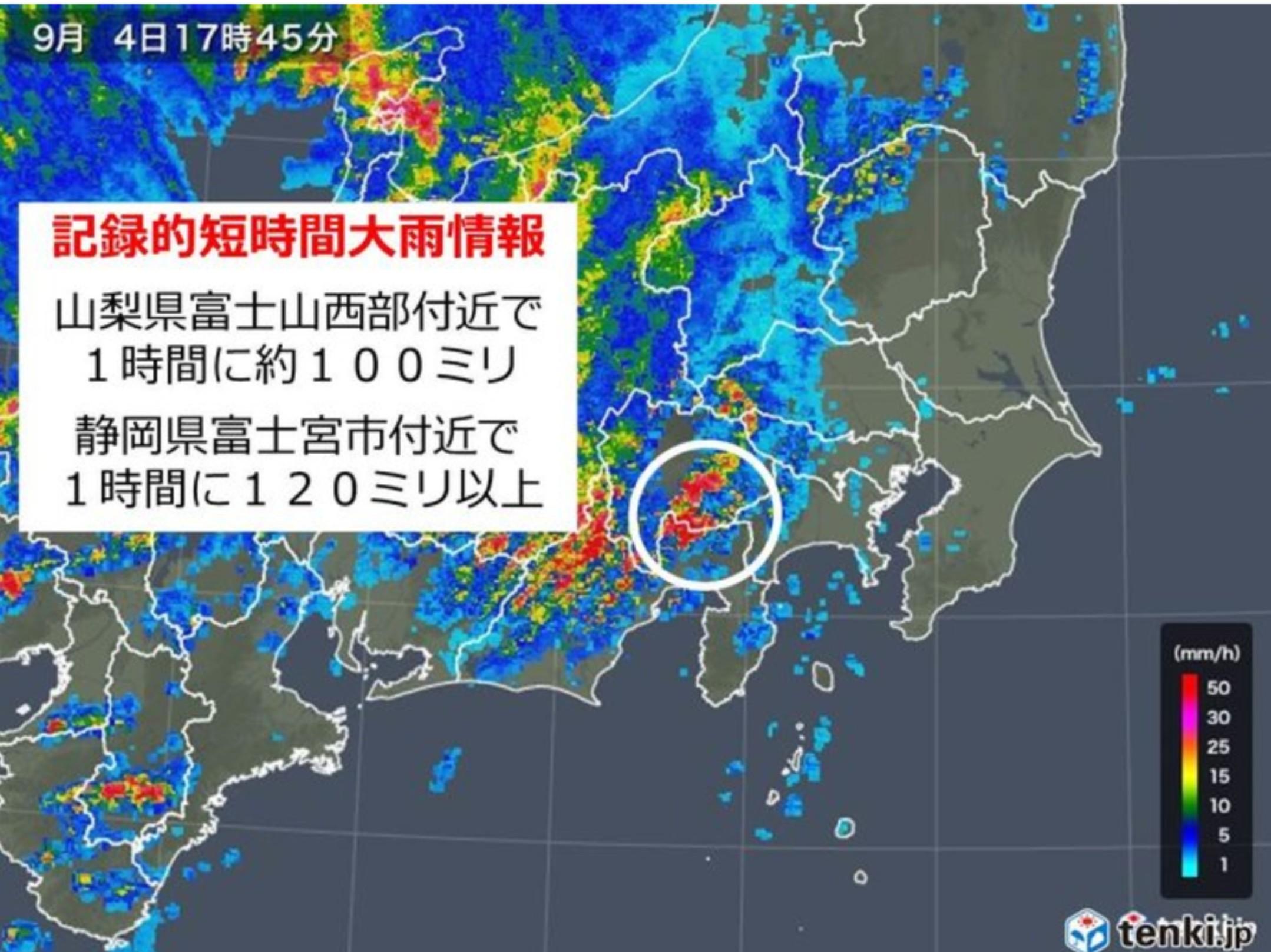 富士山西側で?