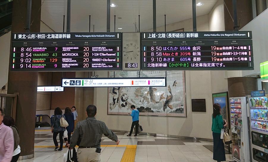 上野駅20番線