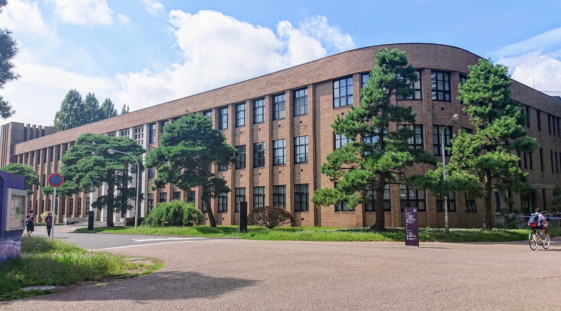片平キャンパス