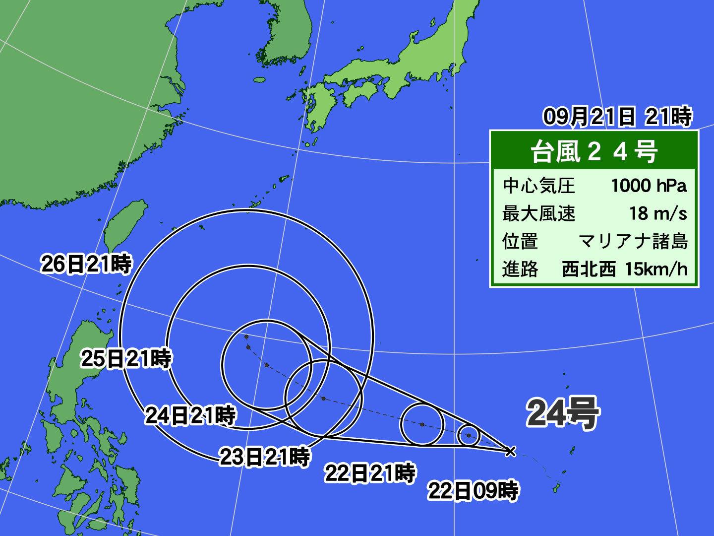 また台風が