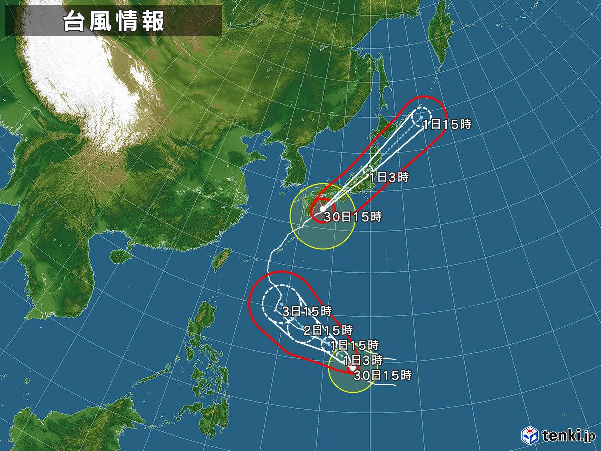 台風二重連