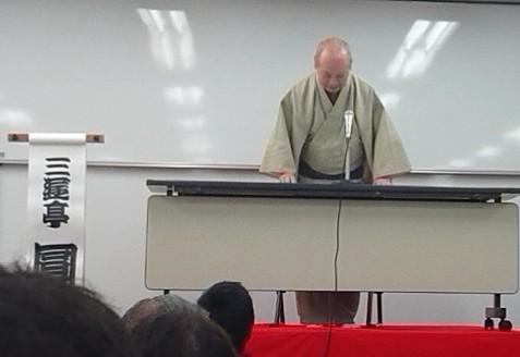 牛久亭発表会グラフィティ