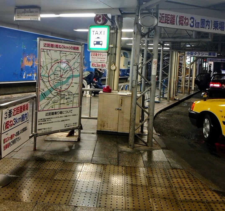 新大阪駅のタクシー乗場