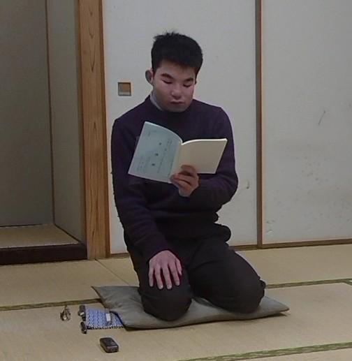 学津さん「崇徳院」
