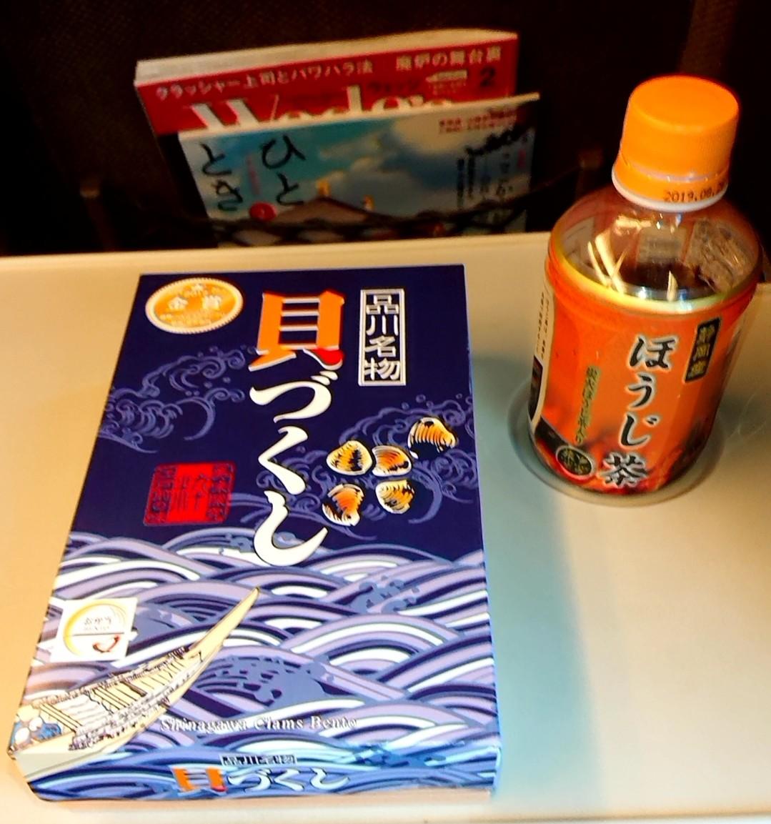 大阪で買った品川名物
