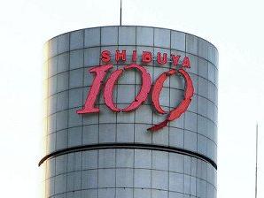 渋谷の「109」