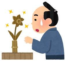 「竹の水仙」のイラスト
