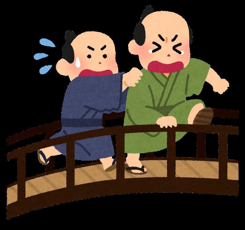 「文七元結」のイラスト