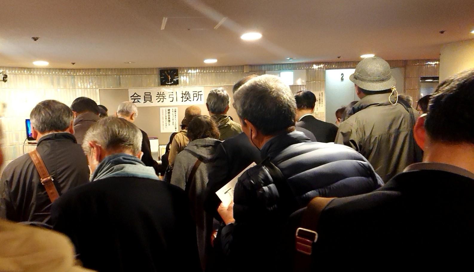 東京落語会のチケット