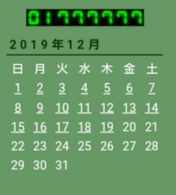 _20191219_194921