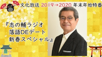 _20200101_200039