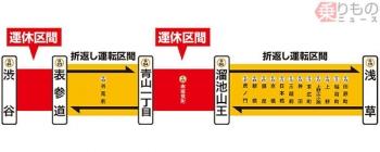 Large_190612_gshibuya_01
