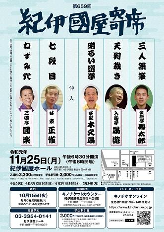 Photo_20191017074401
