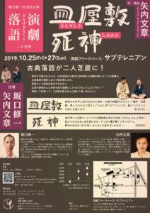 Photo_20191018171701